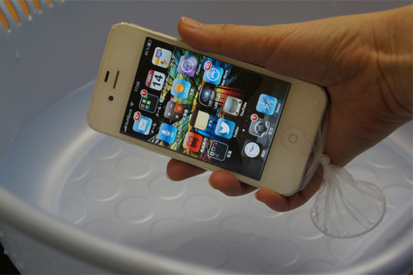 condom-protect-mobile-vemaybaynamphuong-net